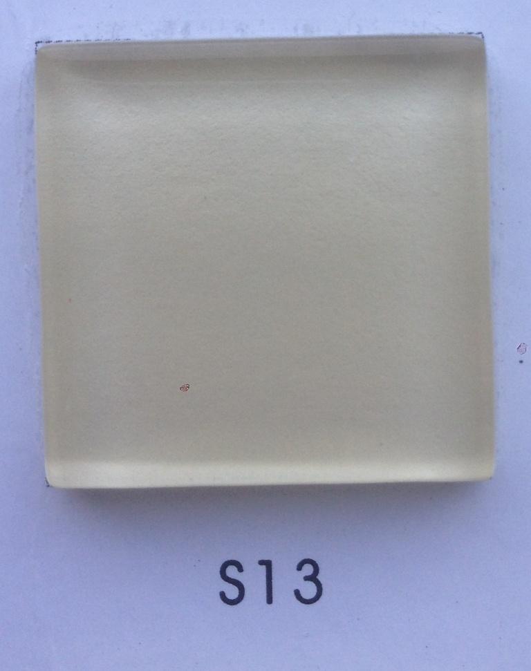 Чистые-цвета S 13