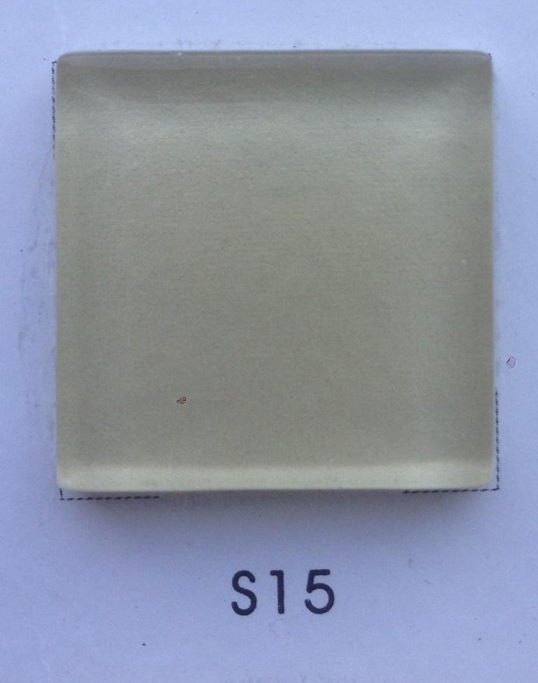 Чистые-цвета S 15