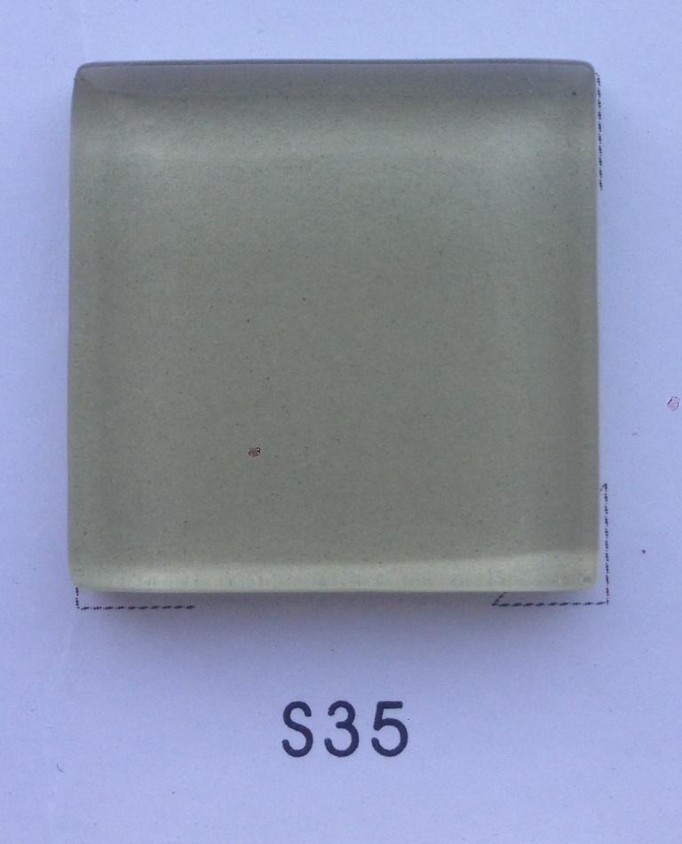 Чистые-цвета S 35