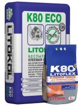 Клей на цементной основе LITOFLEX K80 ECO