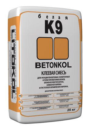 Клеевые составы Клей на цементной основе BETONKOL K9