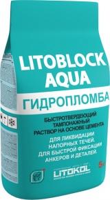 Материалы для гидроизоляции Гидроизоляция эластичная LITOBLOCK AQUA