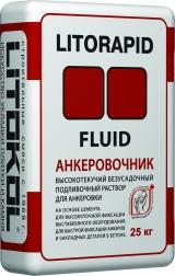 Гидроизоляция эластичная LITORAPID FLUID